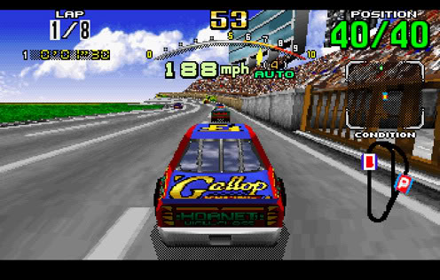 Revision: Daytona USA (Saturn)
