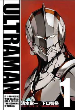 RESEÑA:  Nada original pasa en el primer volumen de Ultraman.