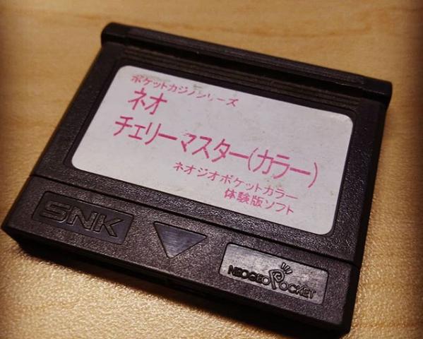 Nueva adición a mi colección: Neo Cherry Master (Demo)